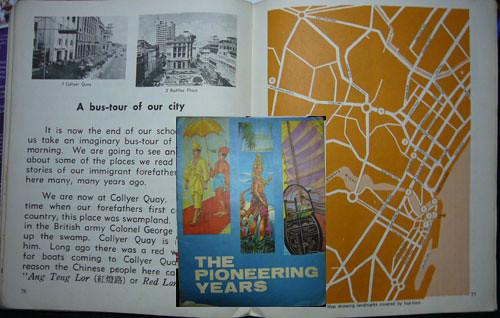 80 Years Old Fullerton Building (1/6)