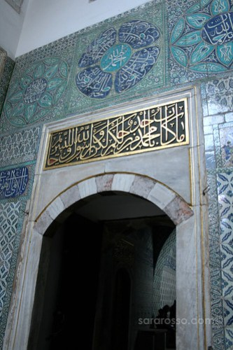 Hall of the Ablution Fountain, Imperial Harem, Topkapi Palace, Istanbul, Turkey