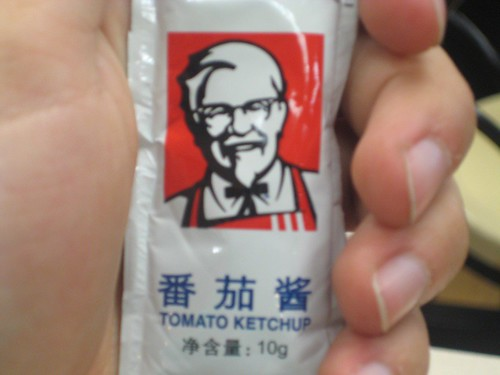 KFC Chinese Packet