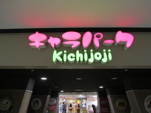 キャラパーク at Copice, Kichijoji