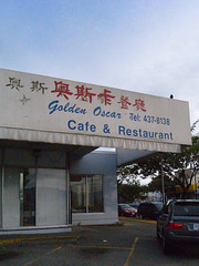 Golden Oscar Cafe
