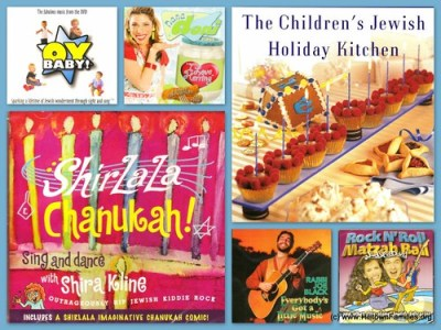Jewish Holiday Music & Cookbook