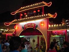 Monkeywong's photo 2/Borneo Cultural Festival