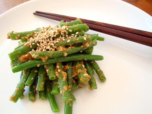 Japanese beans with miso and sesame paste