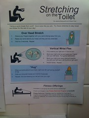 Google toilet stretching