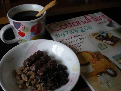 Christmas Day Afternoon Tea