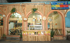 eatery with an interesting bamboo facade