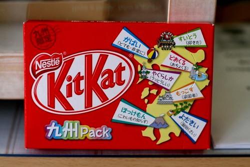 KitKat Kyushu Pack