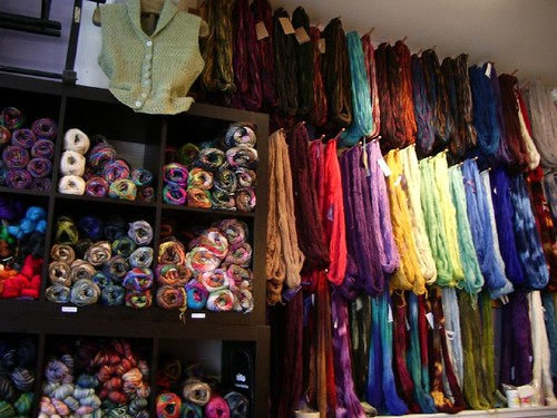 The Wonderful Wall of Wool.