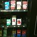 CigaretteVendingMachine