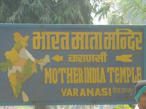Mother India Temple1-1