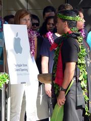 Royal_Hawaiian_Apple_Store_25