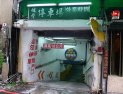 parking garage 3