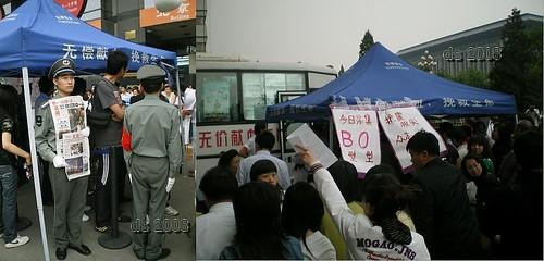 Earthquake in China - Helpfulness in Beijing