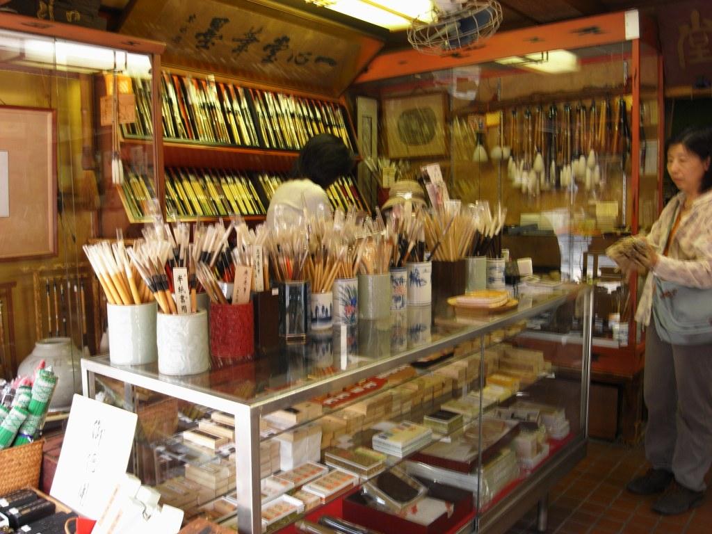 奈良墨・奈良筆で落ち著くお店『一心堂』 (by 奈良に住んでみました)