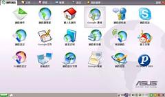 Eeepc 1000 screenshot-1