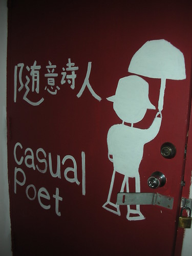 Casual Poet (1)