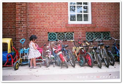 2008_08_T3_37_09
