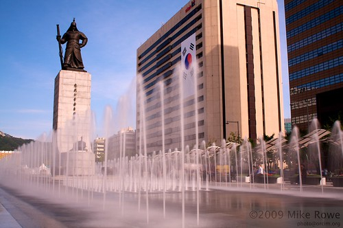 King Sejong and his Fountians