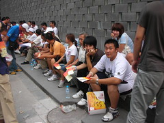 Beijing 2008 13 - Ticket touts
