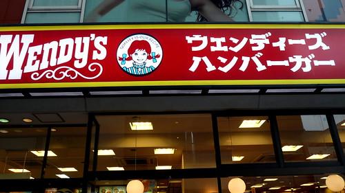 Wendy's, Shibuya, Tokyo, Japan.JPG