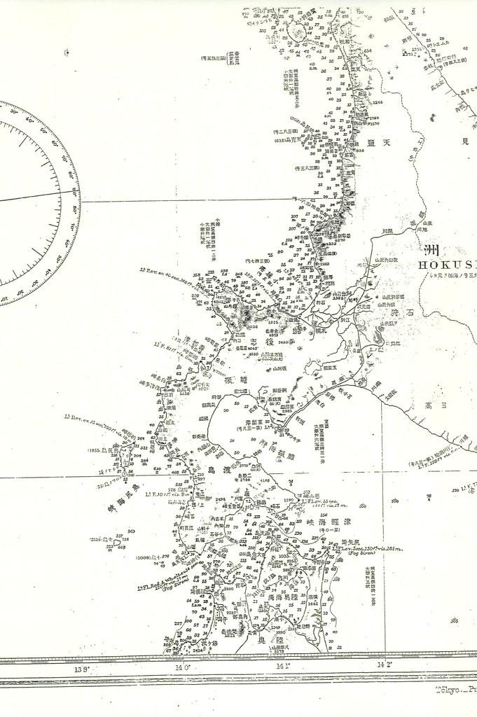 1893 北洲及北東諸島_4