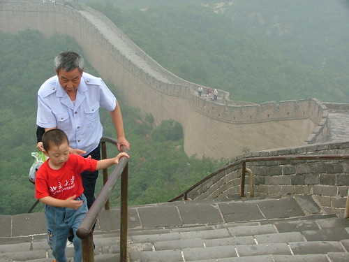 Wall Climb II