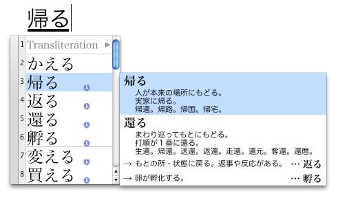 j_typing_3