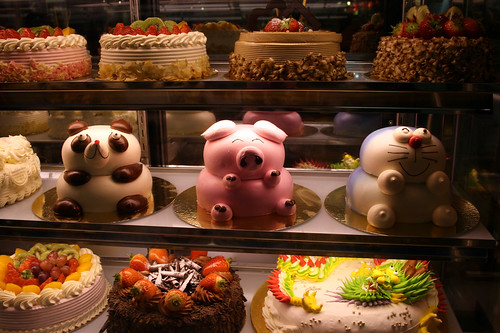 Cute Panda Pig Doraemon Cakes From London Bakery Animal