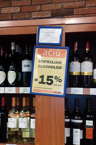 Ačiū tau stiprus alkoholi! - Thank you strong drink!