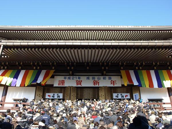 成田山新勝寺 初詣 1