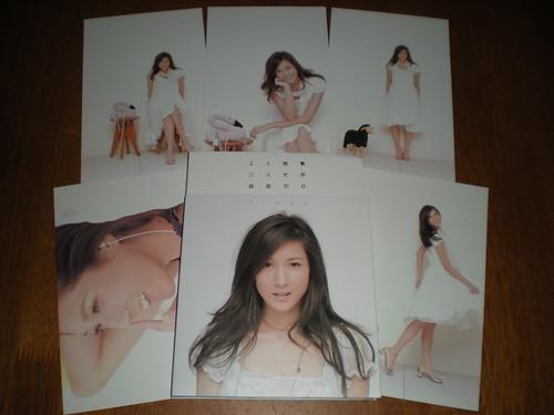 Linda Chung CD