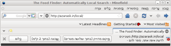 geolocation in firefox 3.1