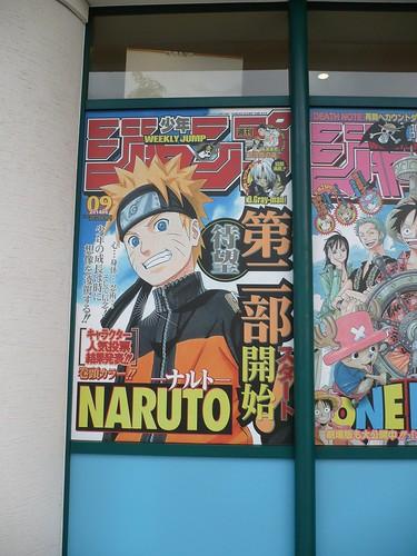 Jump Shop - Naruto