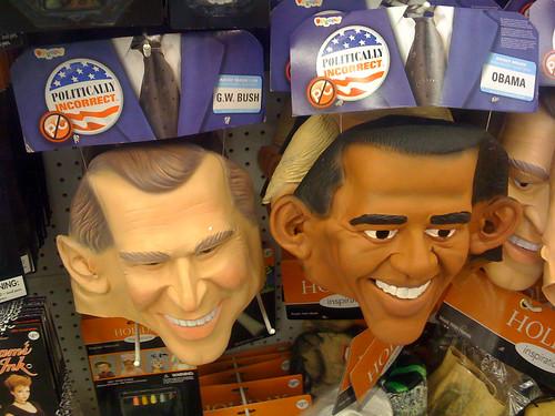 candidates Halloween masks