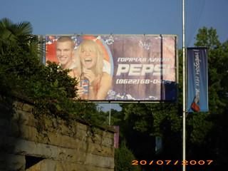 Sochi / RU, 2007