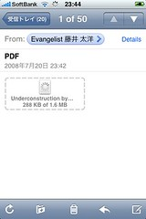 PDF reader on iPhone