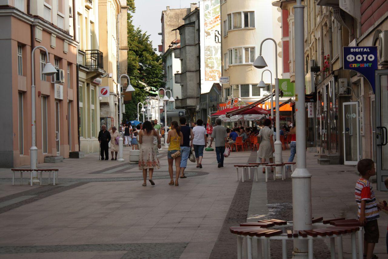 Gabrovo ShoppingMeile