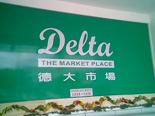 Sibu's The Market Place