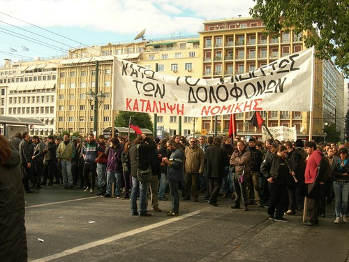 35 Protest in Athens