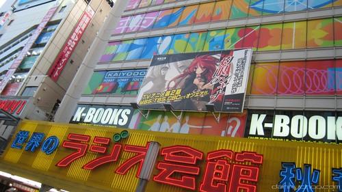 Edificio Radio Kaikan