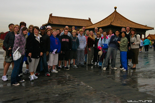 @ Forbidden City