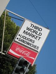 Third world market / mercado tercermundista