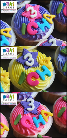 Cupcakes for Icha - Maki Cakes