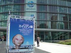 200804-odaiba1