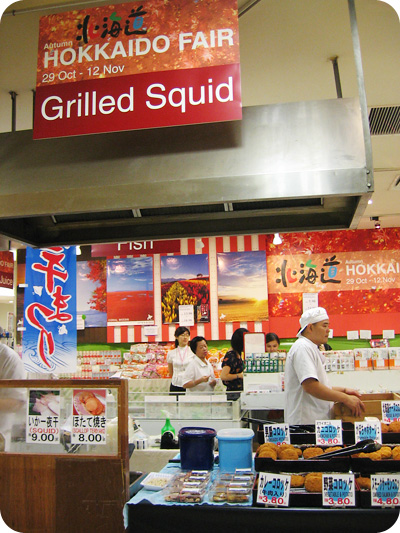 grilled squid section