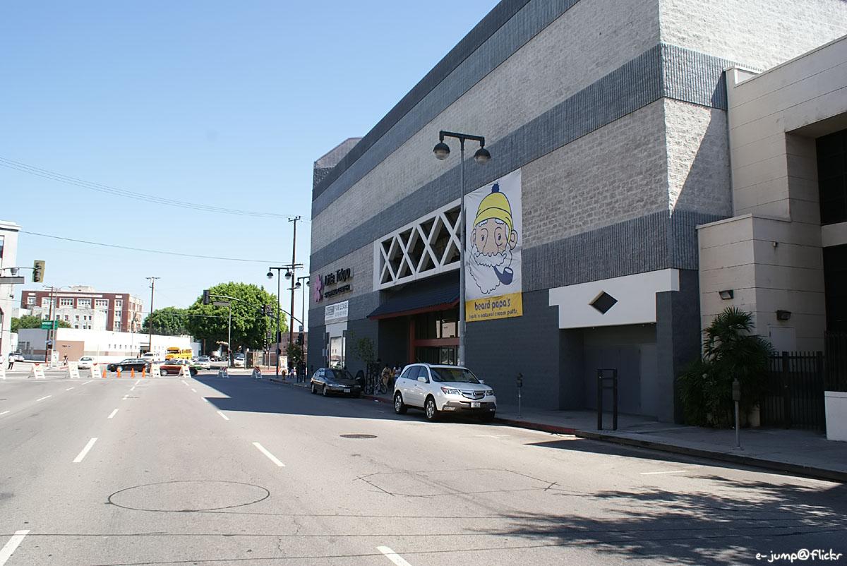 LT Shopping Center