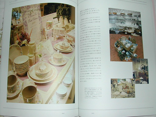 Afternoon Tea Living Book (6)