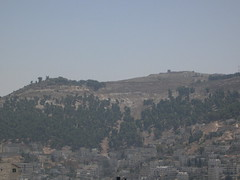 Mt. Gerizim as Seen from Mt. Ebal