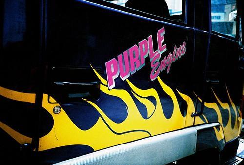 purple firetruck